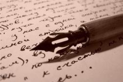 Письмо чувств, Писмо любви, Любовное послание, Джон Грей
